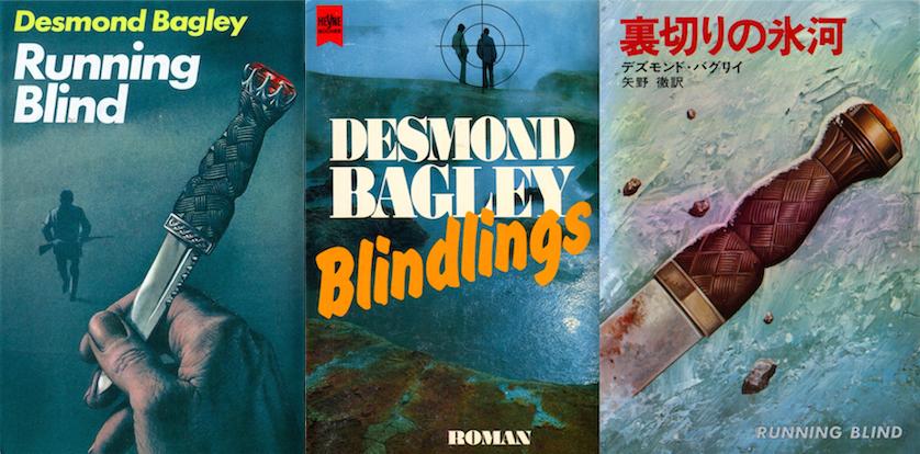 Desmond Bagley's - Running Blind