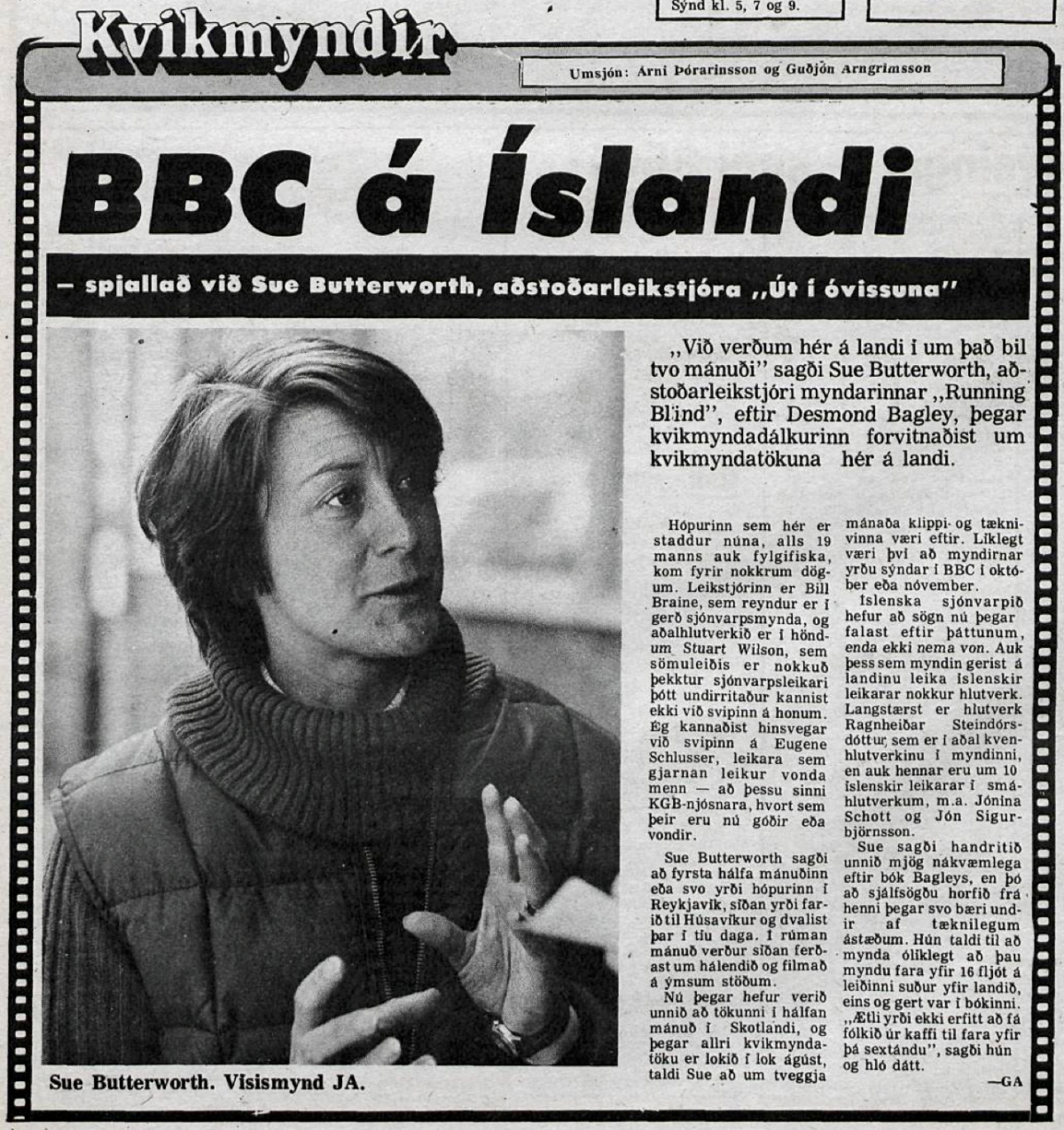 Desmond Bagley's Running Blind Icelandic media article from Visir 9th June 1978.