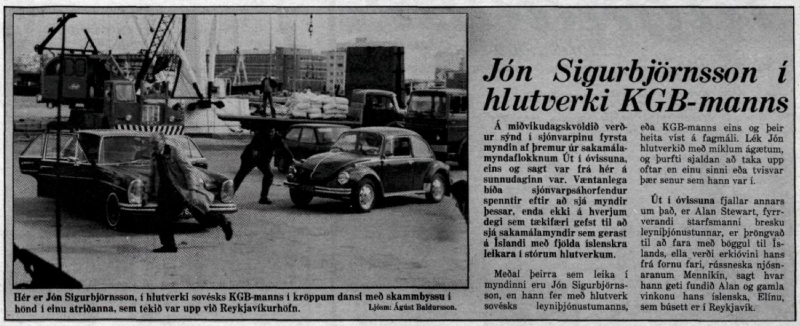Desmond Bagley Running Blind Icelandic media article from Morgunbladid 20th January 1980.