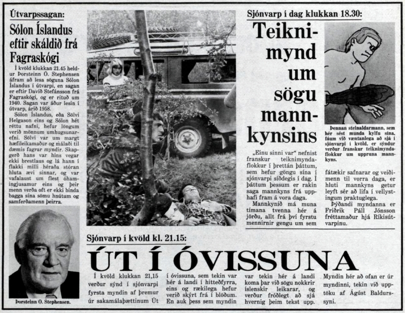 Desmond Bagley Running Blind Icelandic media article from Morgunbladid 23rd January 1980.