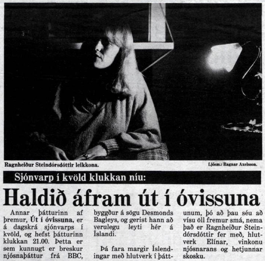 Desmond Bagley Running Blind Icelandic media article from Morgunbladid 30th January 1980.