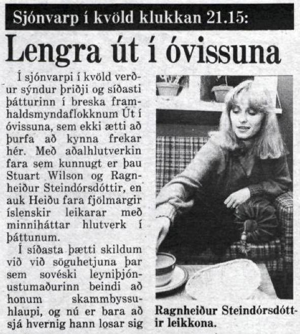 Desmond Bagley Running Blind Icelandic media article from Morgunbladid 6th February 1980.