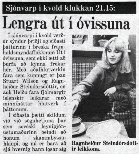 Desmond Bagley Running Blind Icelandic media article from Morgunbladid 6th February 1980.