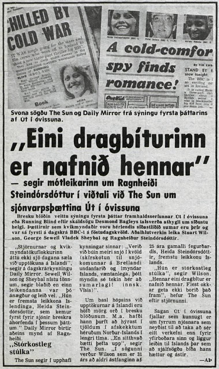 Desmond Bagley Running Blind Icelandic media article from Visir 11th January 1979.
