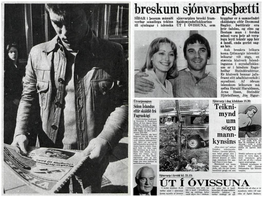 Desmond Bagley - Running Blind - Icelandic transmission articles