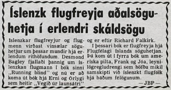 Desmond Bagley Running Blind Icelandic media article from Visir 4th November 1972.