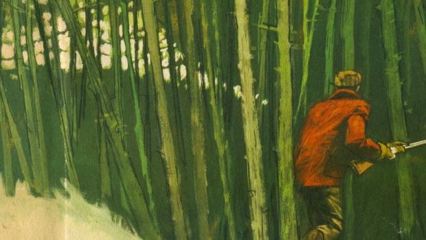 Desmond Bagley - Landslide - 1967 - Cover artist: Michael (Michel) Atkinson © HarperCollins Publishers.