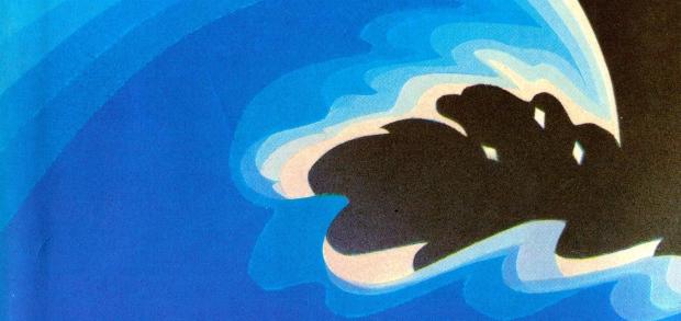 Desmond Bagley - Night of Error - 1984 - Cover artist: Donald McPherson © HarperCollins Publishers.