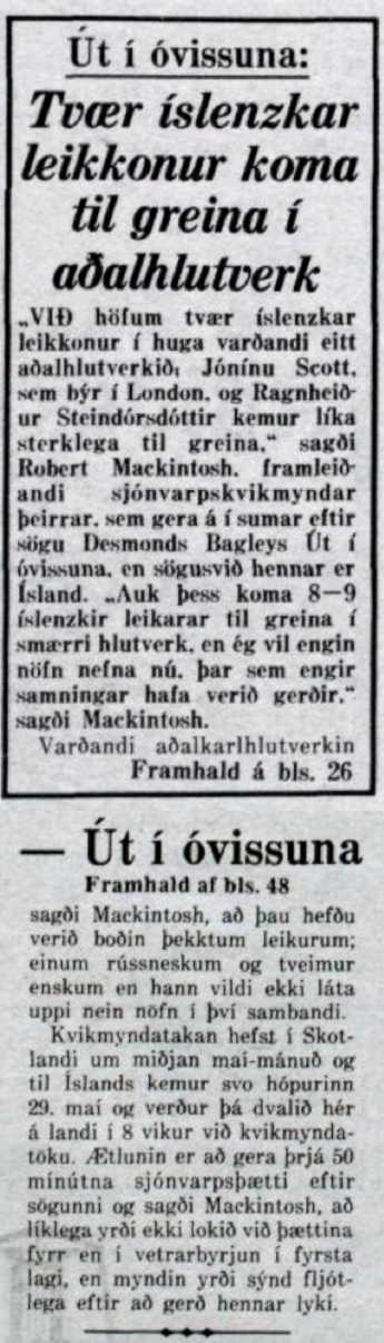 Desmond Bagley Running Blind Icelandic media article from Morgunbladid 13th April 1978.