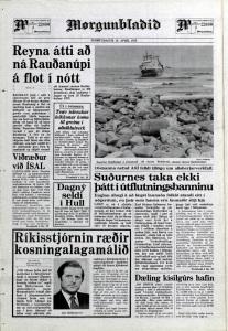 Desmond Bagley Running Blind Icelandic media article from Morgunbladid 13th April 1978.