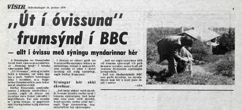 Desmond Bagley Running Blind Icelandic media article from Visir 10th Janaury 1979.