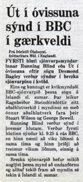 Desmond Bagley Running Blind Icelandic media article from Morgunbladid 6th Janaury 1979.