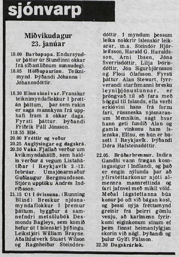 Desmond Bagley Running Blind Icelandic media article from Timinn 23rd January 1980.