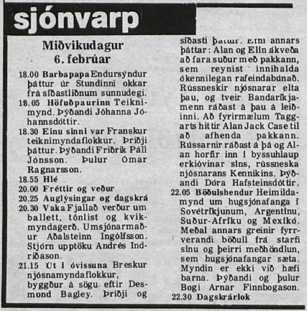 Desmond Bagley Running Blind Icelandic media article from Timaritt 2nd February 1980.