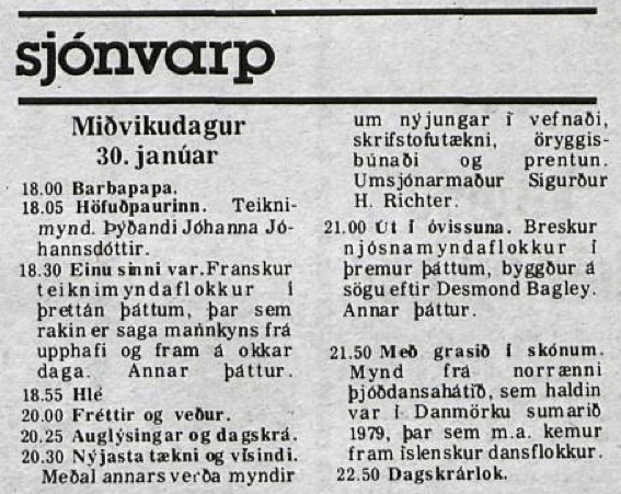 Desmond Bagley Running Blind Icelandic media article from Visir 30th January 1980.